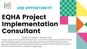 EQHA Project Implementation Consultant