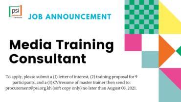Media Training Consultant