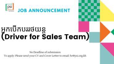 អ្នកបើកបររថយន្ត (Driver for Sales Team)