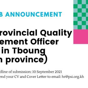EQHA Provincial Quality Improvement Officer