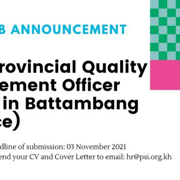 (English) EQHA Provincial Quality Improvement Officer,